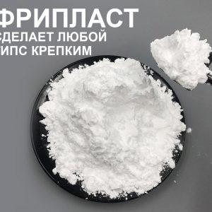 Пластификатор FREEPLAST Класс А